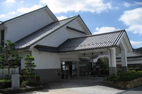 宇和先哲記念館