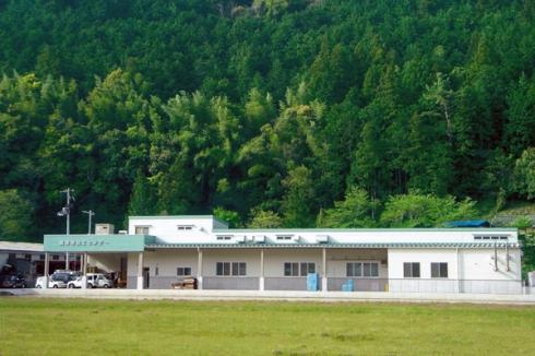 城川自然農場