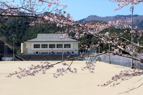 城川総合運動公園