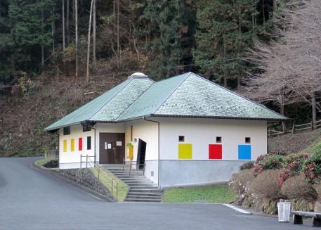 城川視覚体験館(びっくりハウス)