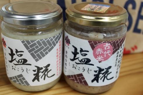 古代赤米・塩糀