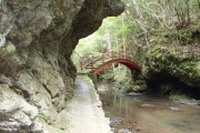 桂川渓谷1