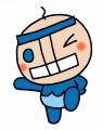 せい坊(スキップ) (509x640)