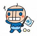 せい坊(観光ガイド) (640x621)